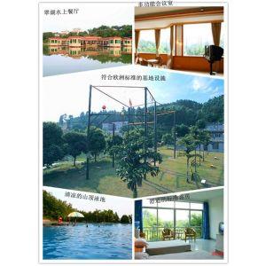 广州户外拓展培训,广州室内体验式内训,广州团队活动