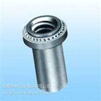 供应防水螺母|压铆螺母柱|防水压铆螺帽BS