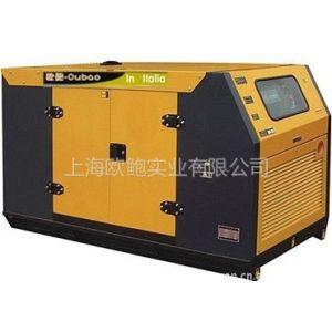 供应柴油发电机 70KW-1000KW 发电机组直销