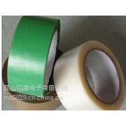 供应PE编织易撕胶带 编织养生易撕胶带 绿色养生胶带