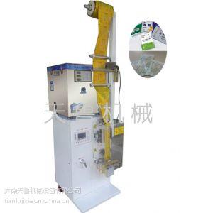 供应螺丝定量包装机&五金配件自动包装机-全自动称重式颗粒包装机