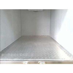 供应供应5A05防锈花纹铝板 规格齐全