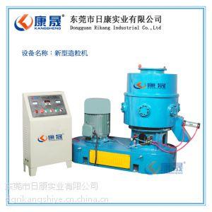 供应供应再生造粒机,塑料、废料回收造料机,节能环保