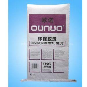 北京纸塑复合袋阀口袋