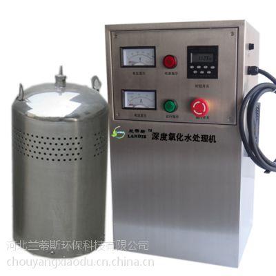 供应水箱臭氧消毒器 二次供水水箱消毒 SCII-5HB