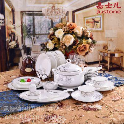 嘉士凡生产定做骨瓷餐具套装 釉中骨瓷餐具