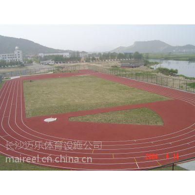 供应湖南株洲湘潭衡阳长沙邵阳透气型塑胶跑道中小学跑道