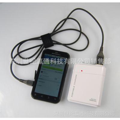 供应USB移动电源 户外应急充电设备 干电池应急充电器 手机移动充电宝
