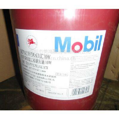 绍兴批发事必达EP1000#齿轮油价格