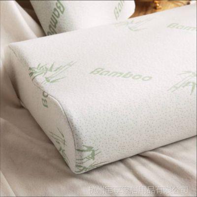 路易卡罗 床上用品 竹纤维记忆枕