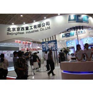 供应2013北京汽配展览会