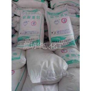 99%食用级马兰小苏打(碳酸氢钠)河北廊坊厂家直销供应商