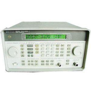 供应长期回收HP8648D,HP8648D,HP8648D高频信号发生器