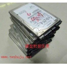 供应苹果笔记本硬盘重做系统-格式化后数据恢复-天津数据恢复中心