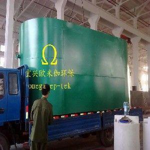 供应煤矿废水处理 欧米伽一体化净水器