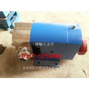 奶酪输送泵-ZB3A-6型不锈钢食品转子泵-全国发货