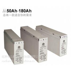 供应双登蓄电池北京销售中心6-FMX-50系列报价