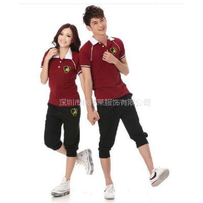 供应龙岗专业T恤衫生产定制_依德莱服饰(图)_宝安专业T恤衫订单生产厂家