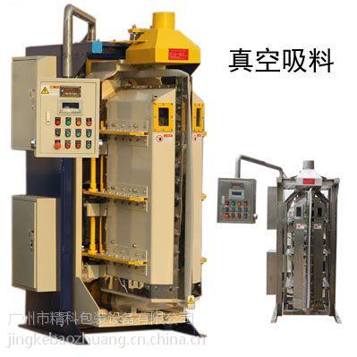 碳酸锂包装机-用于超细纳米粉末石墨淀粉物料等定量称重包装
