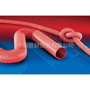 供应风管 高温风管 伸缩风管 红色高温风管 螺旋风管 钢丝风管 复合风管 风管批发 铁皮风管