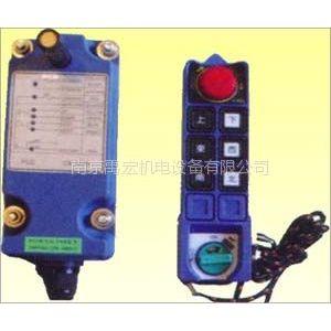 供应台湾沙克天车遥控器起重机遥控器SAGA-L8B