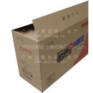 广州白云纸箱厂  广州白云纸箱厂公司-世腾纸箱厂