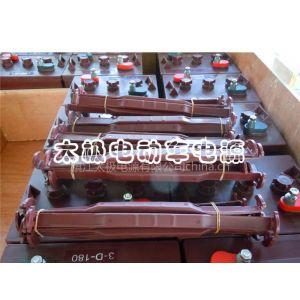 山东潍坊高尔夫球车蓄电池威海游览车电池济宁观光车电瓶