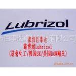 供应供应路博润耐高温密封件专用TPU原料2102-90A,S190A