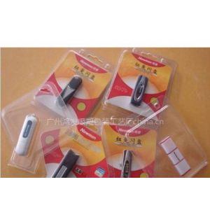高周波热压加工通讯、电子、U盘等各种吸塑制品包装