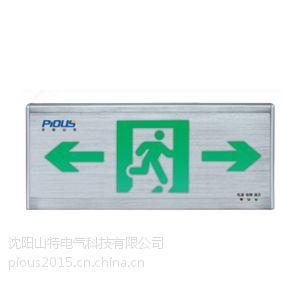 山特集中电源集中控制型消防应急标志灯