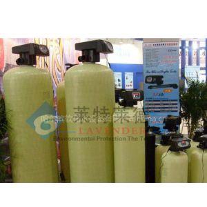 供应哈尔滨全自动软化水设备41
