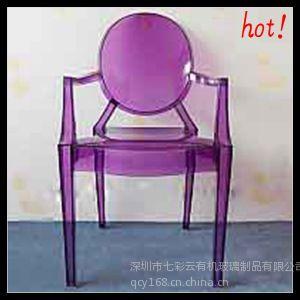 供应欧式 魔鬼幽灵椅时尚休闲餐椅子 创意亚克力塑料椅 来图可订制