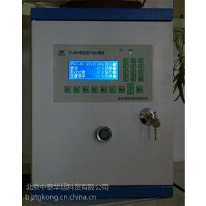 供应中泰华旭 生产线袋装水泥计数器ZT-JS01A