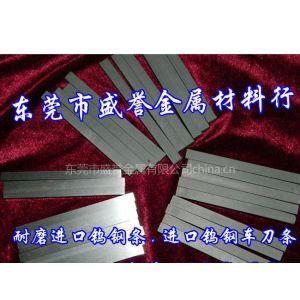 供应CD-D3150高硬度耐磨损钨钢板-进口钨钢长条/圆棒批发-进口钨钢化学成分