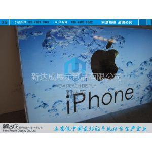 供应苹果手机灯箱制作产品