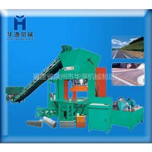 供应HY300T型路沿(路面砖液压)成型机 免烧砖机 福建砖机