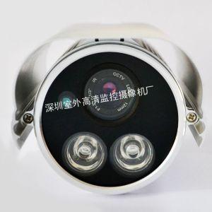 供应BG-BQ020YB/YC/YD/P 低照度红外防水一体机