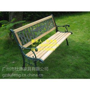 供应临江厂家直销 河口公园椅 公园椅子 集安公园休闲椅 广场座椅