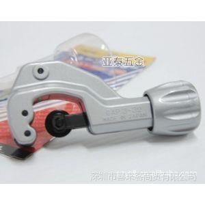 供应日本世霸SUPER铜吉打管子割刀 进口管子切割器 TC-206H小霸王