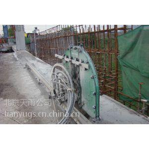 供应北京承重墙开门加固,北京混凝土楼板切割6866.3356