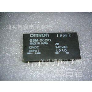 供应二手欧姆龙 G3M-202PL 5VDC固态继电器 2A 240VDC