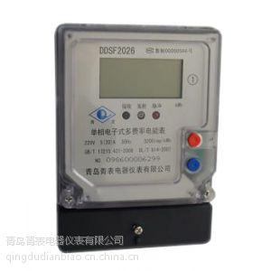 供应*掌上机 单、三相多费率电能表 后台收费软件*=青度牌单、三多费率电能表抄表收费系统