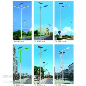 供应长期供应室外照明阳能路灯LED路灯 30W室外照明灯饰灯具