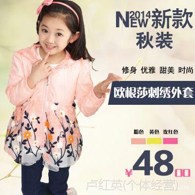 外贸童装秋款 韩版原单外套新款 儿童外套批发女童风衣童装批发爆