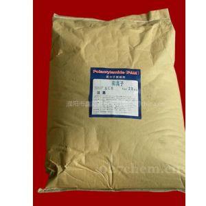 供应絮凝剂厂家 阳离子聚丙烯酰胺