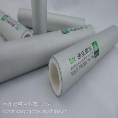 供应华东铝合金衬塑复合管 生产厂家 图片 铝合金衬塑管公司 图片