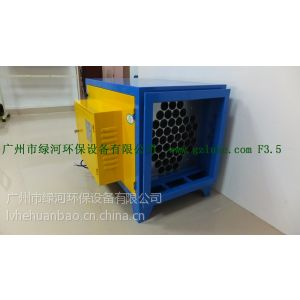 供应等离子油烟净化器|厨房油烟净化器|油烟净化器设备