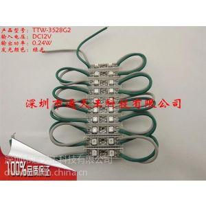 供应台湾晶元芯片3528贴片二灯绿光LED发光模组背光源模组吸塑字模组LED模组