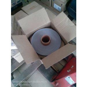 供应香港快递布料香港布料进口到天津运输清关布料虎门