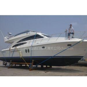 供应如何从香港美国进口二手游艇船舶?